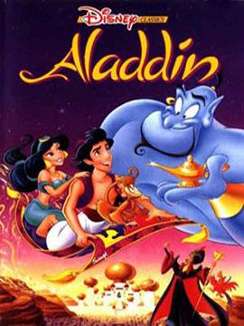Aladdin - مدبلج