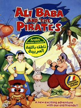 Ali Baba and the Pirates - مدبلج