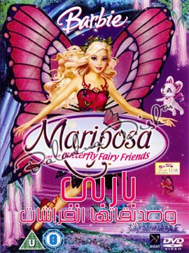 Barbie Mariposa and Her Butterfly Fairy Friends