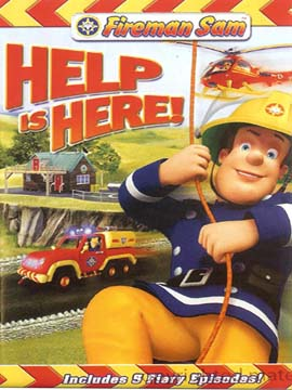 Fireman Sam: Help Is Here