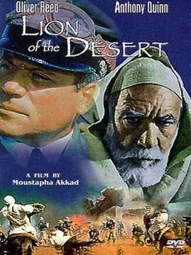 Lion of the Desert - عمر المختار - مدبلج