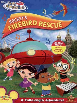 Little Einsteins Rocket's Firebird Rescue - مدبلج