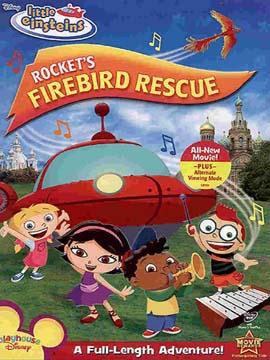 Little Einsteins Rocket's Firebird Rescue - مدبلج