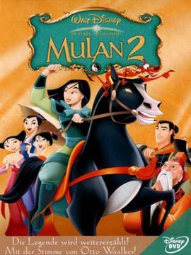 Mulan II - مدبلج