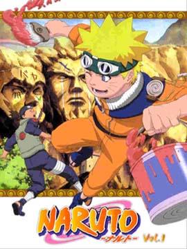 Naruto - The Complete Season One