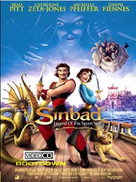 Sinbad - Legend of the Seven Seas - مدبلج