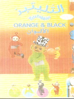 Teletubbies - Orange and Black