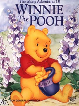 The Many Adventures of Winnie the Pooh - مدبلج