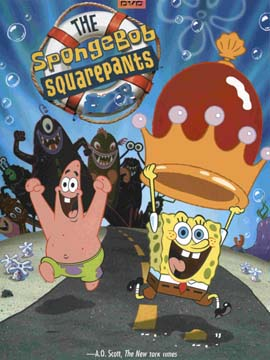 The SpongeBob SquarePants - مدبلج
