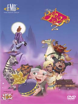 The Fables of Bah Ya Bah 2 - مدبلج