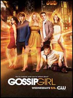Gossip Girl - The Complete Season One