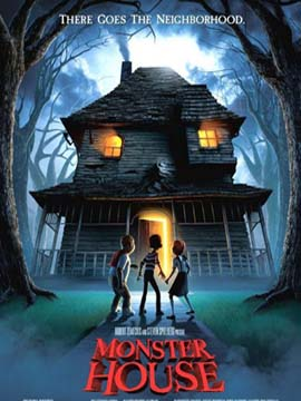 Monster House - مدبلج