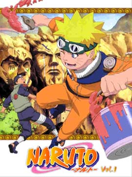 Naruto Shippuuden The Movie Naruto Death