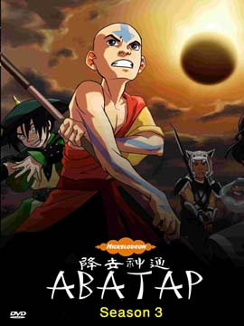 Avatar: The Last Airbender - The Complete Season 3