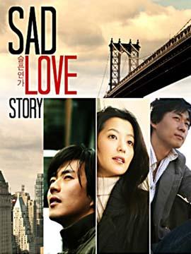 Sad Love Story - مدبلج