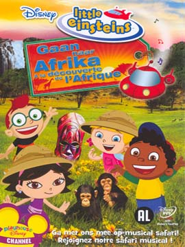 Little Einsteins Go to Africa - مدبلج