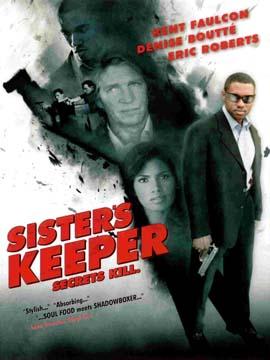 Sister's Keepee