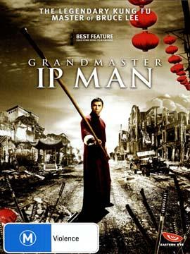 Grandmaster Ip Man 2