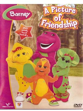 Barney - A Picture of Friendship