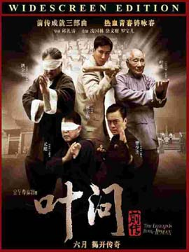 The Legend Is Born: Ip Man 3