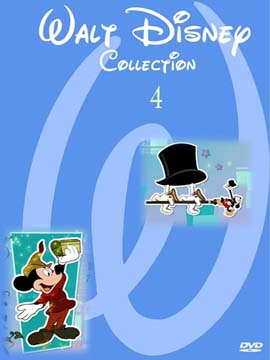 Disney Collection - Part  4 - مدبلج