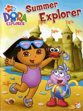 Dora the Explorer : Summer Explorer - مدبلج