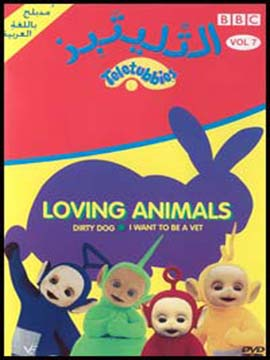 Teletubbies Loving Animals