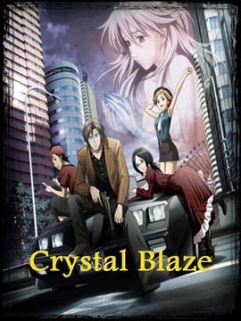 Crystal Blaze