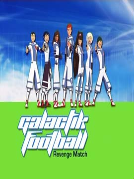 Galactik Football - Revenge Match - مدبلج