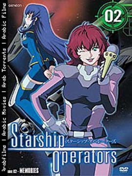 Starship Operators 2 - مدبلج