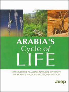 Arabia's Cycle of Life
