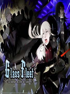 Glass Fleet - The Legend of the Wind of the Universe