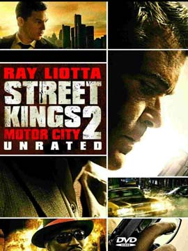 Street Kings: Motor City