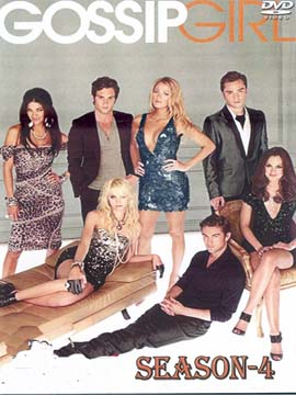 Gossip Girl - The Complete Season Four