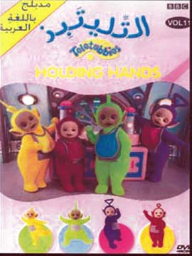 Teletubbies Holding Hands
