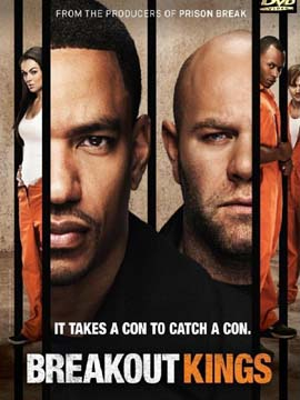 Breakout Kings - The Complete Season One