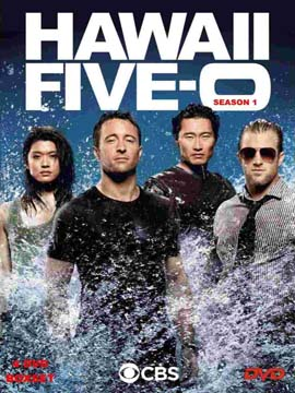 Hawaii Five-0 - The Complete Season One