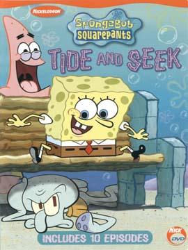 SpongeBob SquarePants - Tide and Seek - مدبلج