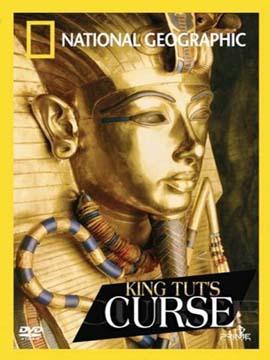 King Tuts Curse