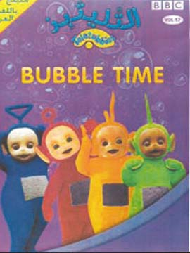 Teletubbies Bubble Time