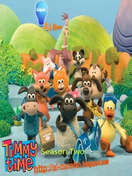 Timmy Time - The Complete Season Two