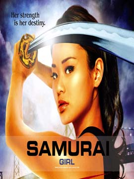 Samurai Girl - The Complete Season One - مدبلج