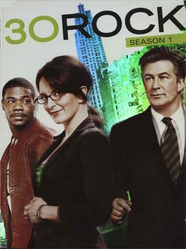 30 Rock - The Complete Season One