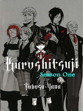 Kuroshitsuji - The Complete Season One
