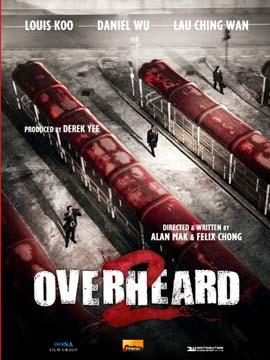 Overheard 2