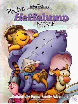 Pooh's Heffalump Movie - مدبلج