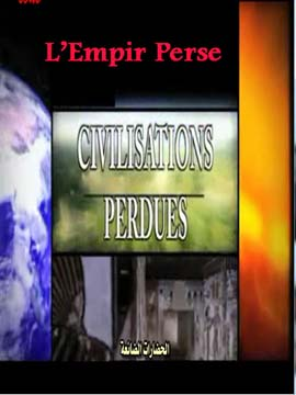 Civilisations perdues - L'empire perse