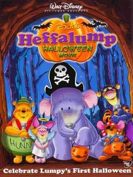 Pooh's Heffalump Halloween Movie - مدبلج