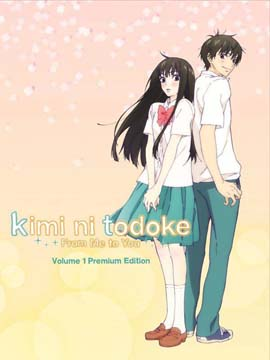 Kimi Ni Todoke From Me To You - Season 1