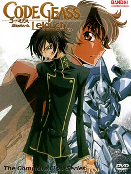 Code Geass: Lelouch of the Rebellion - The Complete Season One